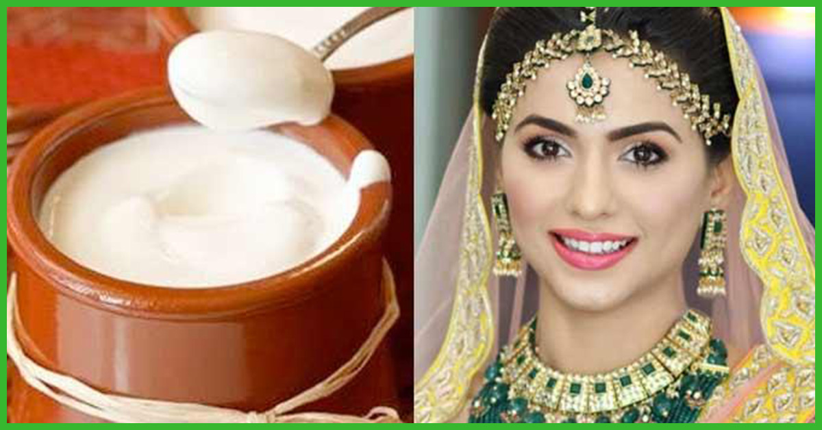 Yoghurt face mask